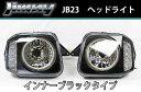 ジムニー JB23 CCFLリング ヘッドライト LEDウインカー インナーブラック【05P03Dec16】