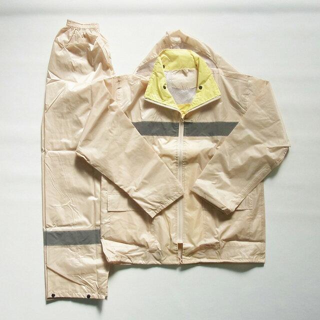 幅広 反射 付 レイン スーツ(パンツ付) ベージュ 【タグなし】