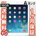 au iPad Air Wi-Fi+Cellularモデル 16GB シルバー 本
