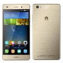 [中古 Bランク] SIMフリー Huawei P8 lite ALE-L02 16GB ゴールド 本体のみ 【送料無料】【エコモ】