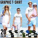 【メール便 送料無料】お揃いペア 綿100% 半袖Tシャツ キッズ 子供服 男の子 ボーイズ 女の子