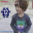 「BZ-44-00」「BZ-44-01」「CC1-CC2」 Buzzing BOTS ロボット キャラクター 長袖 Tシャツ 110cm 120cm 130cm 140cm 150cm 160cm 男の子 ボーイズ 3990円以上購入で【送料無料】キッズ 子供 500974