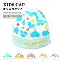 ベビー コットン キャップ 帽子 Fサイズ フリーサイズ 綿100% 綿100% ぼうし プリント ベビー 子供 女の子 ガールズ ベビー ベビー用品 小物 帽子 キャップ「205200.205204.205206」