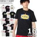 メンズTシャツ メンズプリントTシャツ メンズ半袖tシャツ ...