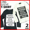 メール便 送料無料 「Z-0005」 「Z」 ロゴ Tシャツ 100cm 110cm 120cm 130cm 140cm 150cm 160cm 男の子 ボーイ...