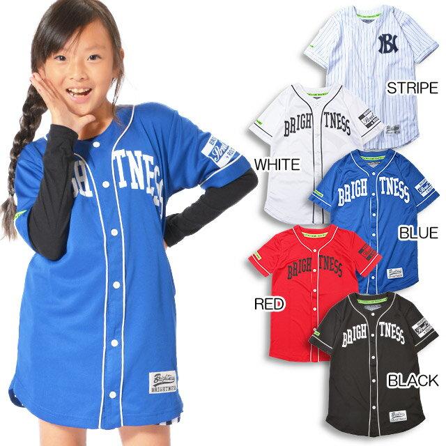 《メール便送料無料》ベースボールシャツキッズ女の子半袖ダンスBRIGHTNESSダンスユニフォーム/