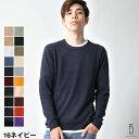 ◆ SALE セール 66%OFF ◆ ニットセーター メンズ クルーネックニット ニット セーター
