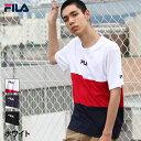 《エントリーでP7倍》FILA Tシャツ Tee メンズ カットソー 半袖 クルーネック ストリート バイカラー ロゴ FILA フィラ ZIP FIVE ジップファイブ 夏 夏服 夏物 (fh7519)