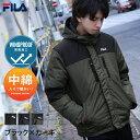 《エントリーでP7倍》FILA ダウンジャケット メンズ 中綿ジャケット ジャケット ブルゾン 中綿 防風 フード ロゴ刺繍 切替 メンズファッション ZIP FIVE ジップファイブ 冬 冬服 冬物 (fh7632) 送料無料-除外地域有