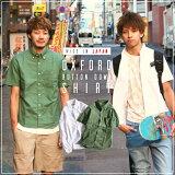 シャツ メンズ/メンズファッション/日本製 全11色 オックスフォードシャツ ボタンダウンシャツ 白シャツ ワイシャツ ショート丈 カジュアルシャツ 長袖シャツ 無地シャツ カラー