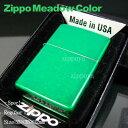 ZIPPO ジッポ ライター ジッポライター Meadow グリーンカラー 24840