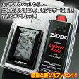 【送料無料】zippo 写真彫刻 ギフトセット【楽ギフ_名入れ】