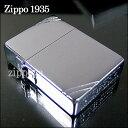 【即納】【1935】Zippo 世界初復刻 1935年復刻版 外ヒンジ ツヤ無しシルバー ジッポ 1935