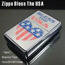 【ZIPPO】ジッポ/ジッポー Bless The USA プライド 632