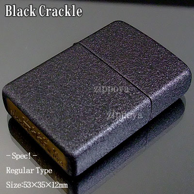 Zippo black crackle lighter.