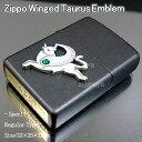 ZIPPO ジッポ ライター ジッポライター Winged Taurus Emblem ファンタジー 20893