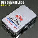 ZIPPO ジッポ ライター ジッポライター 戦艦 USS Oak Hill LSD 7
