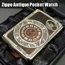【ZIPPO】ジッポ/ジッポー Antipue Pocket Watch A 豪華アンティーク