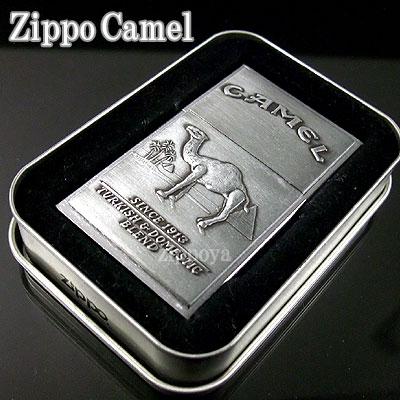 Camel Zippo Lookup Beforebuying