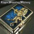 【ZIPPO】ジッポ/ジッポー ゴールドプレート ウィニングウィニー アトランティックブルー メタル付き