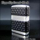 ZIPPO ジッポ ライター ジッポライター Zip Guard-Black ゴム付きの滑らない♪ 200ZP