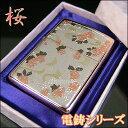 【即納】【和柄】【動植物】Zippo 4月『桜(さくら)』 電鋳四季 ジッポ
