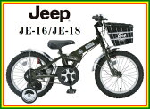 【送料無料】【2016年モデル】 JEEP (ジープ) 子供用自転車 18インチ  (JE-18)