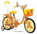 【2006年モデル】BRIDGESTONE(ブリヂストン)子供用自転車(補助輪付き)アンパンマン 14インチ...