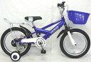 【2009年モデル】AIRWALK(エアウォーク) 「airwalkキッズ AX-16」 16インチ子ども用自転車 -送料激安-