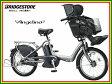 ※2014年モデル在庫処分特価!【防犯登録無料!】【おまけ3点セット付き!】3人乗り対応車!【2014年モデル】BRIDGESTONE(ブリヂストン) アンジェリーノプティット e -Angelino PETITE e- 子供乗せ電動自転車(A20L14) 12.8Ah