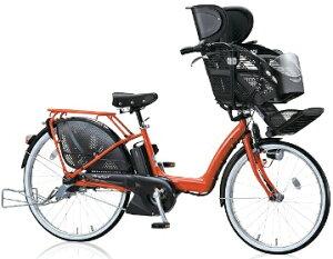 【防犯登録無料!おまけ3点セット付き!】3人乗り対応車!【2016年モデル】BRIDGESTONE(ブリヂストン)アンジェリーノe-Angelinoe-子供乗せ電動自転車(A26L26)