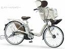 【防犯登録無料!傷害保険無料】【おまけ3点セット付き!】新基準対応!3人乗り対応車!【2010年モデル】BRIDGESTONE(ブリヂストン) アンジェリーノアシスタデラックス -Angelino Assista DX-  子供乗せ電動自転車(A26L60)