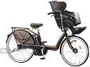 ヘルメットプレゼント中!【防犯登録無料!傷害保険無料】【おまけ3点セット付き!】3人乗り対応車!【2013年モデル】BRIDGESTONE(ブリヂストン) アンジェリーノ e -Angelino e-  子供乗せ電動自転車(A26L83)