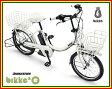 【防犯登録無料!おまけ4点セット付き!】リヤバスケット付きモデル!【2016年モデル】BRIDGESTONE(ブリヂストン) bikke2 e (ビッケツーイー) 3段変速付き 電動自転車 (BK026)