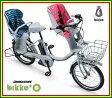 【防犯登録無料!おまけ4点セット付き!】前後チャイルドシート付モデル!【2016年モデル】BRIDGESTONE(ブリヂストン) bikke2 e (ビッケツーイー) 3段変速付き 電動自転車