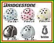 ブリヂストン(BRIDGESTONE) 子供用ヘルメット「bikke KIDS HELMET(ビッケジュニアヘルメット)」 (CHBH5157)