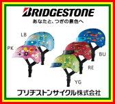 ブリヂストン(BRIDGESTONE) 子供用ヘルメット 「コロン」 (CHCH4652)