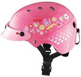 ※在庫処分特価!ブリヂストン (BRIDGESTONE) 子供用自転車用ヘルメット 「メリーメット」 (CHMM4652)