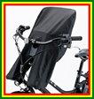 ブリヂストン (BRIDGESTONE) 自転車用シートカバー bikke(ビッケ)・HYDEE II(ハイディツー) 専用 フロントチャイルドシートカバー (FCC-HDBK)