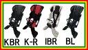 BRIGESTONE(ブリヂストン) ルラビーデラックス(フロント用) フロントチャイルドシート (前子供乗せ) (FCS-LD2)