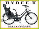 【防犯登録無料!傷害保険無料】【おまけ3点セット付き!】長生きバッテリー搭載!【2014年モデル】BRIDGESTONE(ブリヂストン) HYDEE.II (ハイディツー) 3段変速付き 電動自転車 (HY684C)