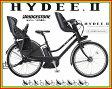 【防犯登録無料!おまけ3点セット+ポンチョ付き!】3人乗り対応!【2016年モデル】BRIDGESTONE(ブリヂストン) HYDEE.II (ハイディツー) 3段変速付き 電動自転車 (HY626C)