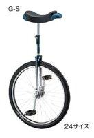 【BRIDGESTONE】ブリヂストン SPINZ(スピンズ)24インチ 一輪車 【(社)日本一輪車協会認定商品】(SPN-24)の画像