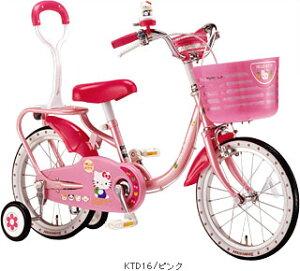 ... 自転車(補助輪付き) ハロー