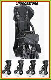 BRIGESTONE(ブリヂストン)リアチャイルドシート (後子供乗せ) RCS-S1