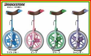 【2015年モデル】【BRIDGESTONE】ブリヂストン「スケアクロウ」一輪車(スタンド付)