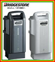 ブリヂストン(BRIDGESTONE) 電動自転車用 長生きリチウムバッテリー (SI8.7B) 【2014年発売 ハイディツーなど用】 8.7Ah (F895102)