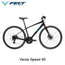 送料無料(一部地域除く) 2021年モデル FELT(フェルト) Verza Speed 40(ヴェルザスピード 40) 700C クロスバイク ブラック/ブルー