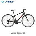 送料無料(一部地域除く) 2021年モデル FELT(フェルト) Verza Speed 50(ヴェルザスピード 50) 700C クロスバイク ブラック/レッド
