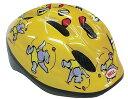 【2009年モデル】BELL(ベル) 幼児/子供用ヘルメット 「ZOOM」(ズーム)